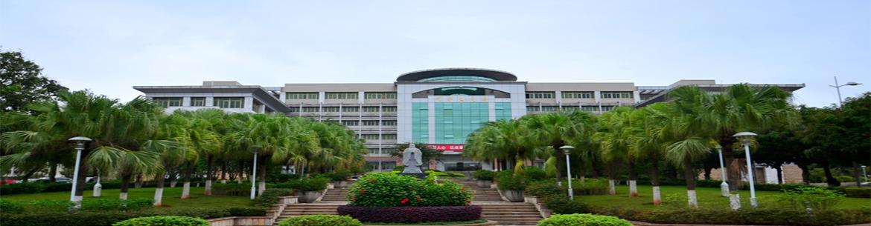 Jiaying_University-slider2