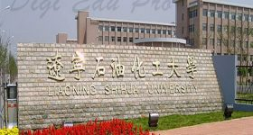 Liaoning_Shihua_University_Campus_3
