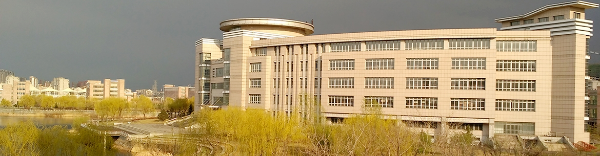 Liaoning_Shihua_University_Slider_2