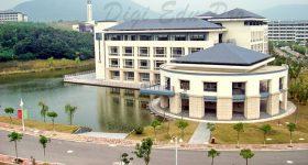 Nanjing_Audit_University-campus1