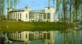 Nanjing_Audit_University-campus2