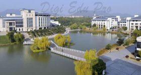 Nanjing_Audit_University-campus3