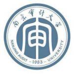 Nanjing_Audit_University-logo