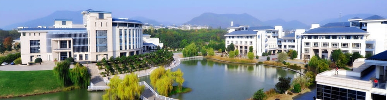 Nanjing_Audit_University-slider1
