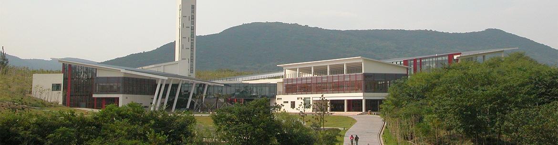 Nanjing_Audit_University-slider3