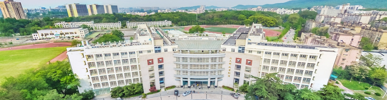 Nanjing_Forestry_University_Slider_1