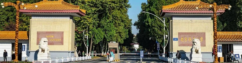 Nanjing_Forestry_University_Slider_3