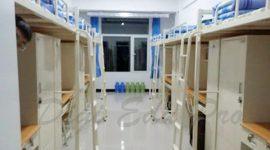 North_University_of_China_Dormitory_4