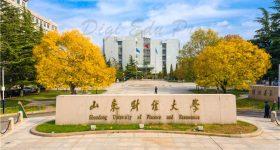 Shandong_University_of_Finance_and_Economics-dorm1