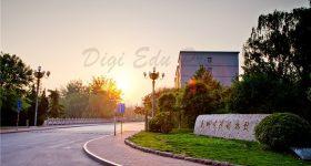 Shandong_University_of_Finance_and_Economics-dorm2