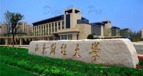 Shandong_University_of_Finance_and_Economics-dorm3