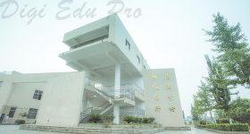Shaoyang_University_Campus_2