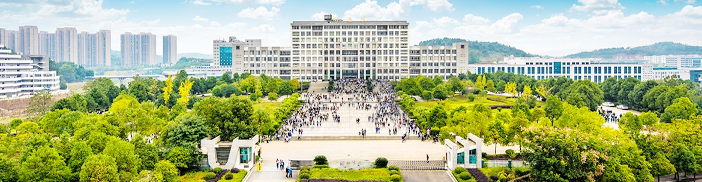 Shaoyang_University_Slider_1