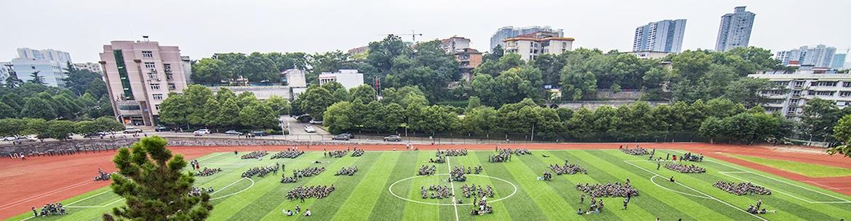 Shaoyang_University_Slider_3