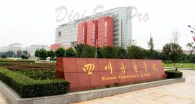 Sichuan_Conservatory_of_Music-campus3