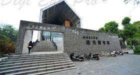 Sichuan_Fine_Arts_Institute_Campus_2