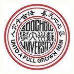 Suzhou_University-logo
