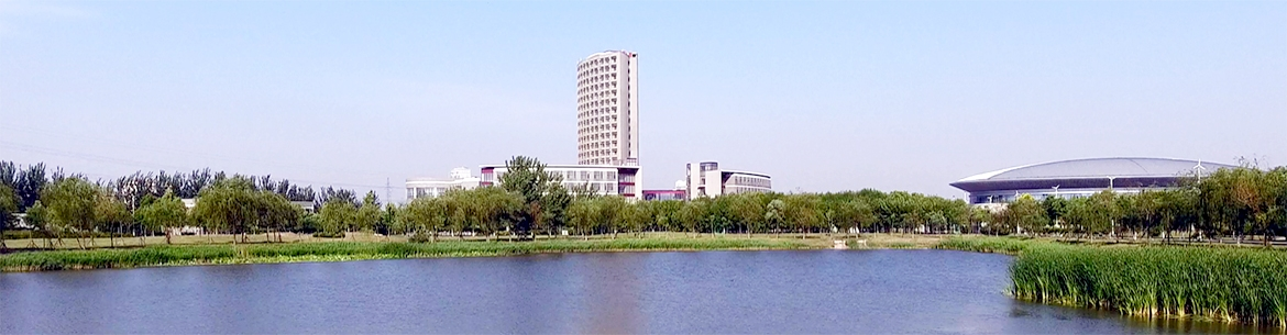 Tianjin_University_of_Commerce_Slider_1