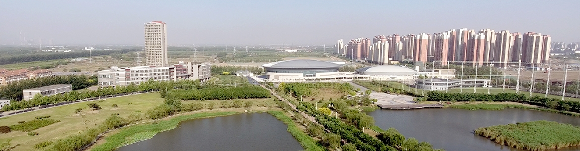 Tianjin_University_of_Commerce_Slider_2