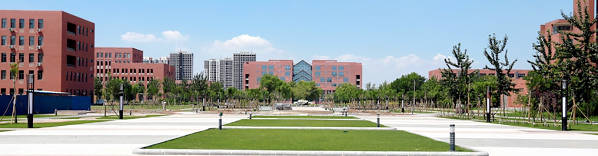 Tianjin_University_of_Technology_Slider_2