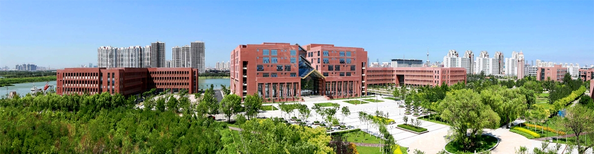 Tianjin_University_of_Technology_Slider_3