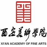 Xi'an_Academy_of_Fine_Arts_Logo