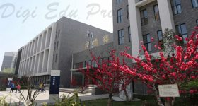 Xi'an_University_Campus_2