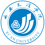 Xi'an_University_Logo