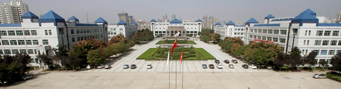 Xi'an_University_Slider_1