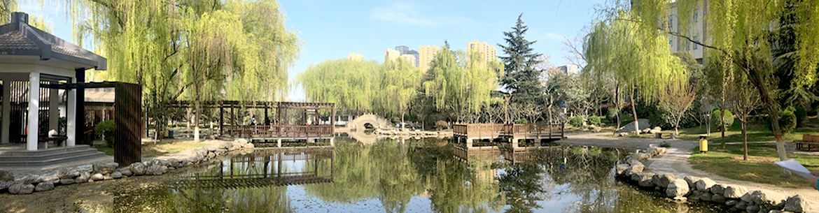 Xi'an_University_Slider_2