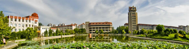 Yantai_University-slider2
