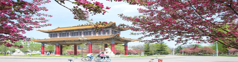 shanxi_agricultural_university-slider1