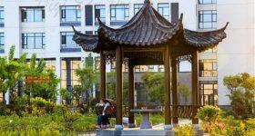 Anhui_University_of_Chinese_Medicine-campus2
