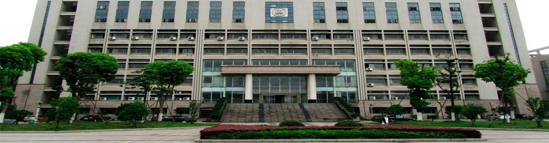 Anhui_University_of_Chinese_Medicine-slider3