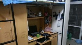Anhui_Xinhua_University-dorm3