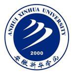 Anhui_Xinhua_University-logo
