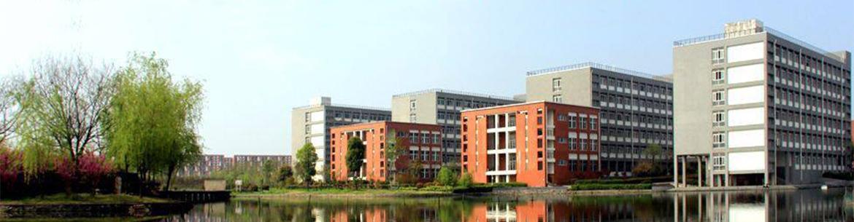 Anhui_Xinhua_University-slider1