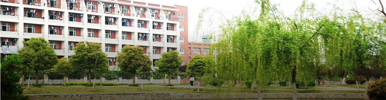 Anhui_Xinhua_University-slider2