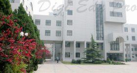 Beijing_City_University_Campus_4
