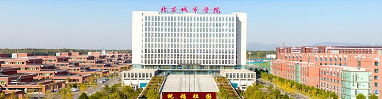 Beijing_City_University_Slider_1