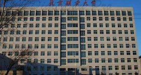 Beijing_Union_University-campus4