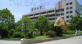 Changsha_University-campus4