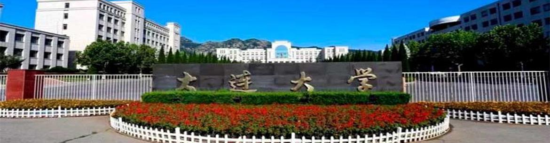 Dalian_University-slider2