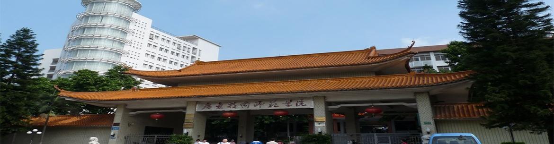 Guangdong_Polytechnic_Normal_University-slider1
