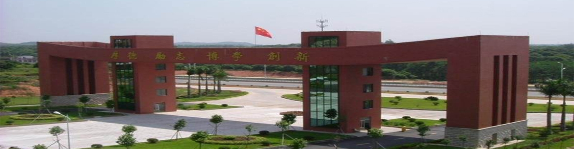 Guangdong_Polytechnic_Normal_University-slider2