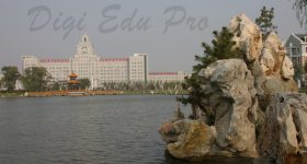 Harbin_University_of_Commerce-campus4