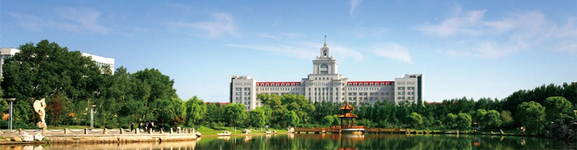 Harbin_University_of_Commerce-slider2