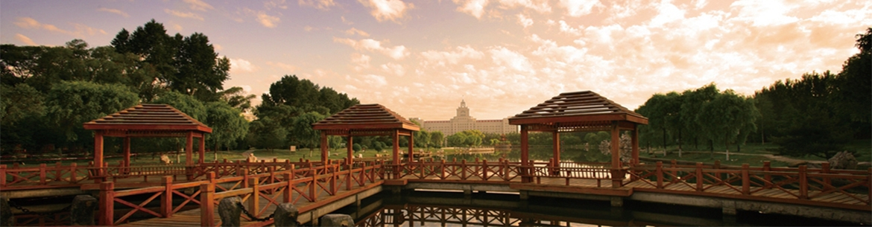 Harbin_University_of_Commerce-slider3