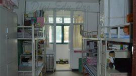 Henan_University_of_Traditional_Chinese_MediciHenan_University_of_Traditional_Chinese_Medicine-dorm4ne-dorm4