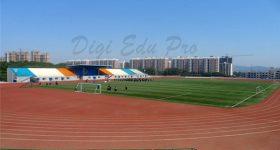 Henan_University_of_Urban_Construction-campus2